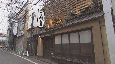 2018-01-10toku-00000023-ippu.jpg