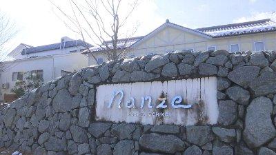 2018-01-24-toku-uchiko-Nanze.jpg