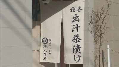 2018-02-14-toku-ami-gaikan.jpg