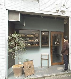 2018-02-14-toku-nine-gaikan-1.jpg
