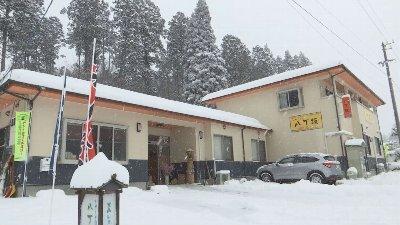 2018-02-21toku-haxtutyouzaka-1.jpg