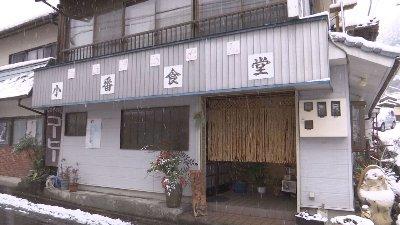 2018-02-21toku-koban-syokudou.jpg