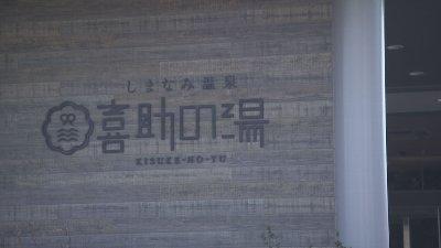 2018-02-28toku-kisuke.jpg