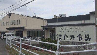 2018-04-04toku-yagi1.jpg