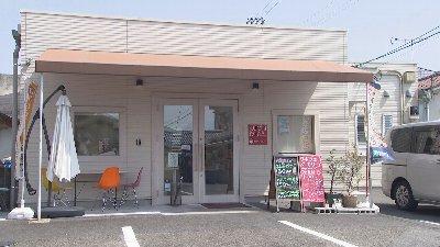 2018-04-11toku-kutibue1.jpg