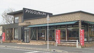 2018-04-18toku-ape1.jpg