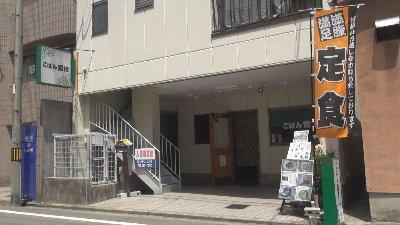 2018-06-13toku-gohan (2).jpg