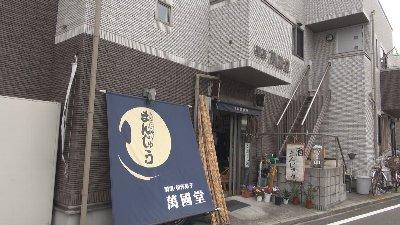 2018-07-18yorumachi-manendou1.jpg