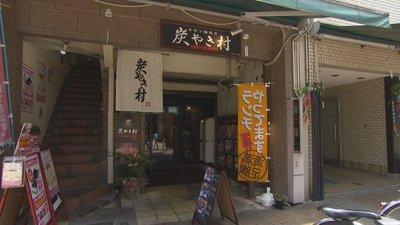 2018-08-15toku-sumiyaki-gaikan.jpg
