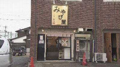 2018-10-17toku-05-miyabi01.jpg