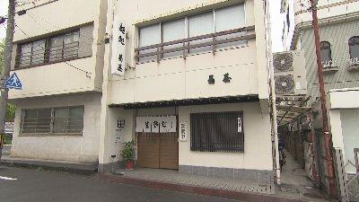 2018-10-17toku-07-kikuya01.jpg
