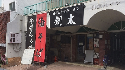 2018-10-17toku-11-sou01.jpg