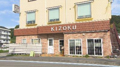 2018-10-24toku-gaikan-kizoku.jpg