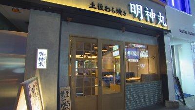 2018-11-07toku6.jpg