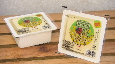 2018-11-28toku-mame-tofu.jpg