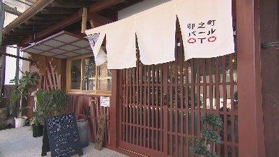 2018-11-28tokuoto-gaikan1.jpg