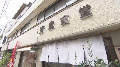 2018-12-12toku-05seike-gai.jpg