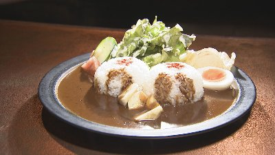 2019-01-09toku-bun-curry.jpg