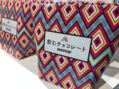 2019-01-23toku-03kisa-choco.jpg