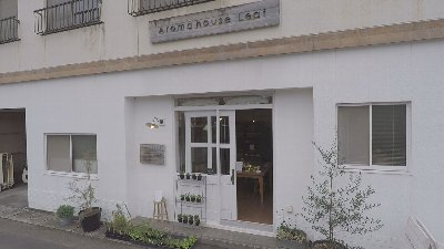 2019-01-23toku-04Aroma1.jpg