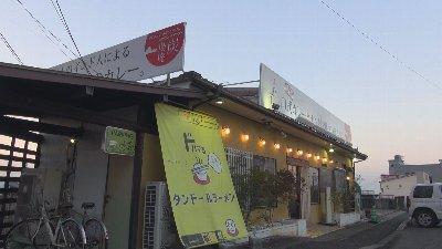 2019-02-27toku-tandorian.jpg