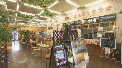 2019-06-19-toku-syu-cafe.jpg