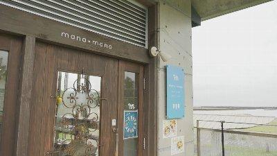 2019-07-24-toku-6-mana-1.jpg