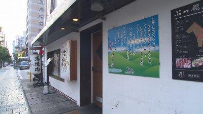 2019-08-14-toku-06-hihi001.jpg