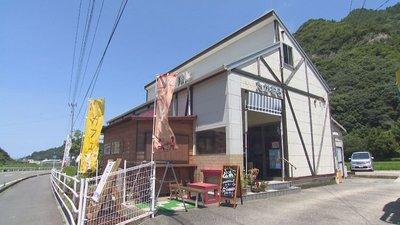 2019-08-28-toku-kouso-gai.jpg