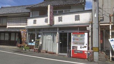 2019-10-02-toku-seika1.jpg