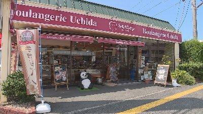 2019-10-16toku-uchida2.jpg