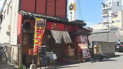 2019-10-23toku-naka-1.jpg