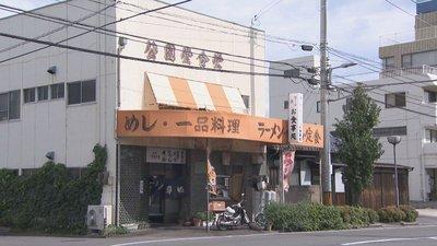 2019-10-23toku-syoku-1.jpg