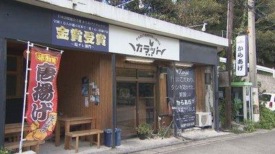 2019-10-30toku-cara1gai.jpg