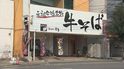 2019-11-13toku-naru-gai.jpg