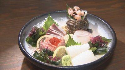 2019-11-13toku-toi-sashimi.jpg