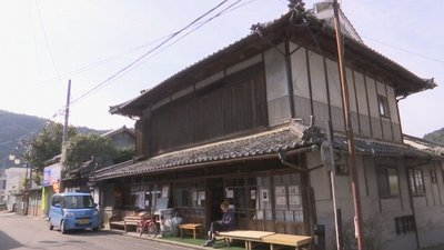 2020-01-22toku-doi.jpg