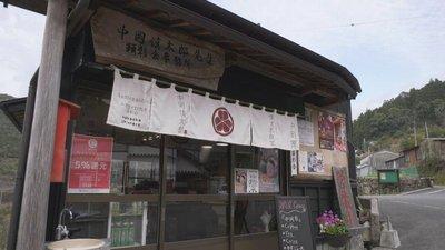 2020-03-25toku-06naka-sy9oku1.jpg